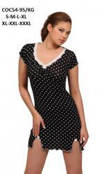 Dámská noční košile 95 KG Cocoon Barva: černá, Velikost: XXL