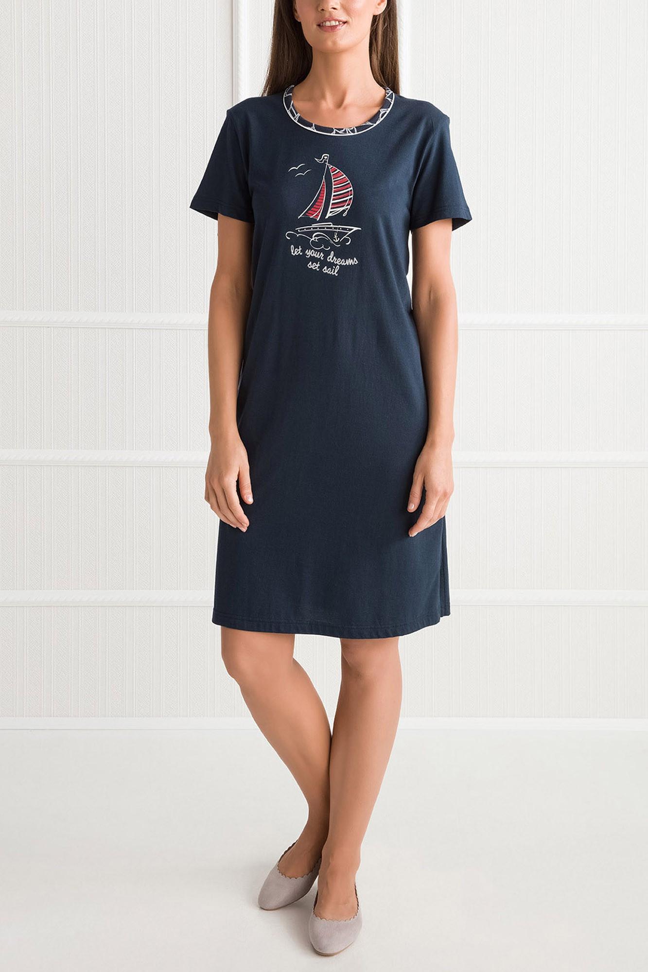 Dámská noční košile 00-10-5500 - Vamp tmavě modrá S